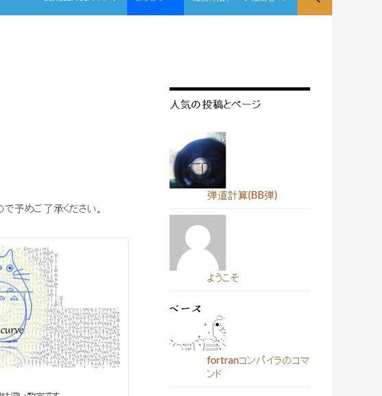リンクずれ_c