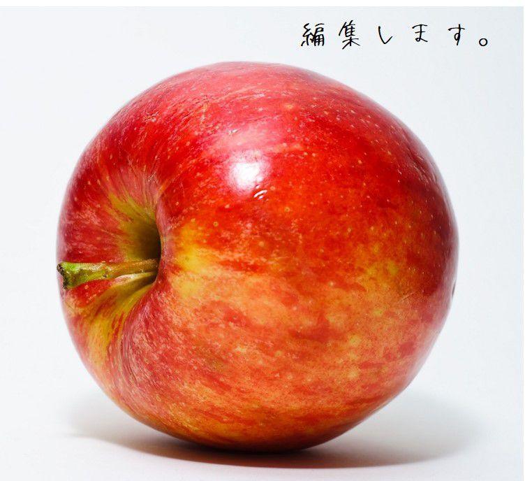 Red_Applere_compressed