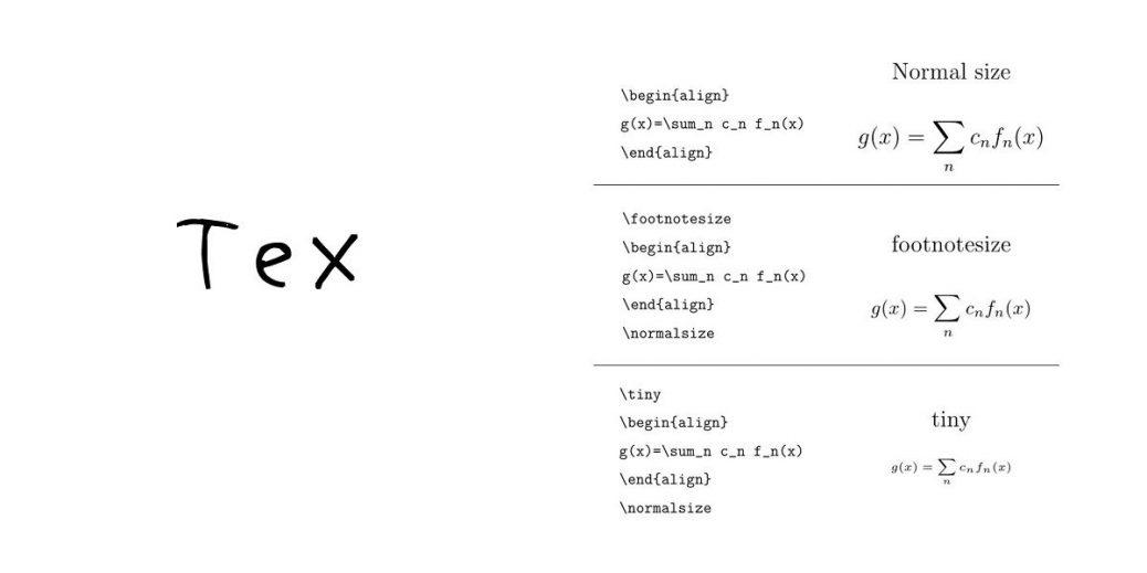 latexで数式全体を小さくする