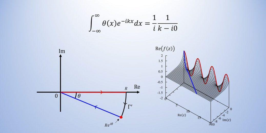 ヘヴィサイド関数のフーリエ変換